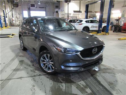 2020 Mazda CX-5 Signature (Stk: M2563) in Calgary - Image 1 of 2