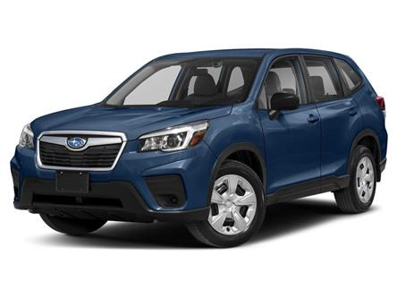 2020 Subaru Forester Base (Stk: 15217) in Thunder Bay - Image 1 of 9