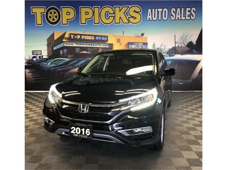 2016 Honda CR-V EX (Stk: 129883) in NORTH BAY - Image 1 of 27