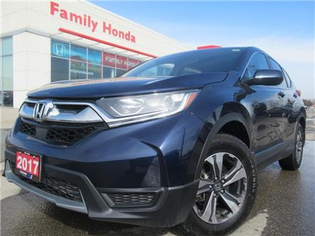 2017 Honda CR-V AWD 5dr LX | GREAT VALUE! | (Stk: 115675T) in Brampton - Image 1 of 23