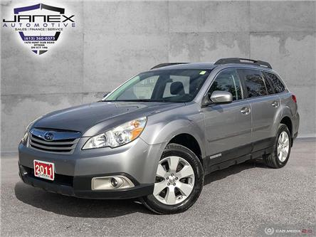 2011 Subaru Outback 2.5 i Convenience Package (Stk: 19421) in Ottawa - Image 1 of 27