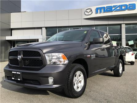 2019 RAM 1500 Classic ST (Stk: P4271) in Surrey - Image 1 of 15