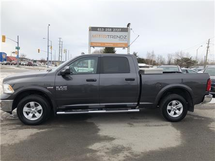 2016 RAM 1500 SLT (Stk: -) in Kemptville - Image 2 of 30
