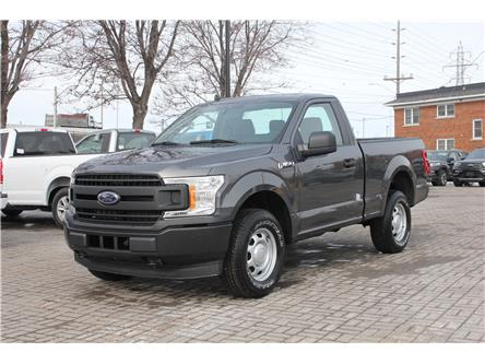 2020 Ford F-150 XL (Stk: 2001920) in Ottawa - Image 1 of 13