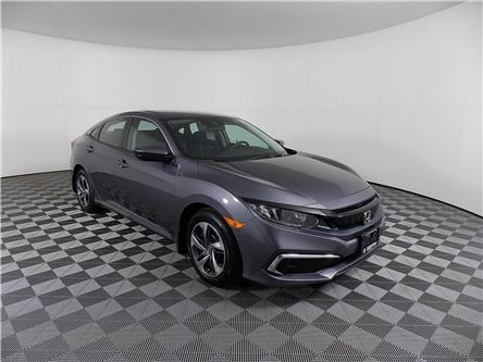 2020 Honda Civic LX (Stk: 220050) in Huntsville - Image 1 of 26