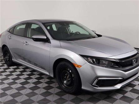 2019 Honda Civic LX (Stk: 219069) in Huntsville - Image 1 of 23