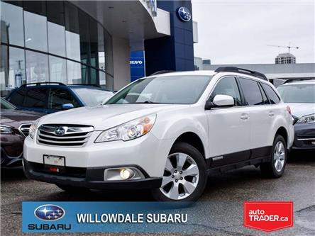 2012 Subaru Outback 5dr Wgn Man 2.5i Touring >>No accident<< (Stk: 19D73A) in Toronto - Image 1 of 29