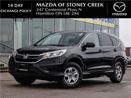 2016 Honda CR-V LX (Stk: SN1596A) in Hamilton - Image 1 of 22