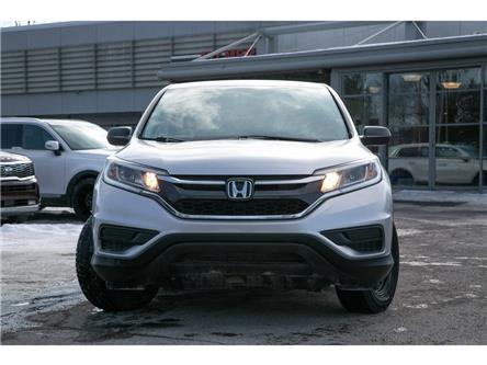 2015 Honda CR-V LX (Stk: P1285) in Gatineau - Image 1 of 19