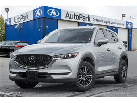 2019 Mazda CX-5 GS (Stk: 19-61390R) in Georgetown - Image 1 of 20