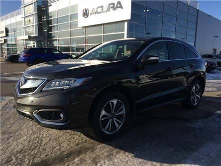 2016 Acura RDX  (Stk: A4165) in Saskatoon - Image 2 of 17