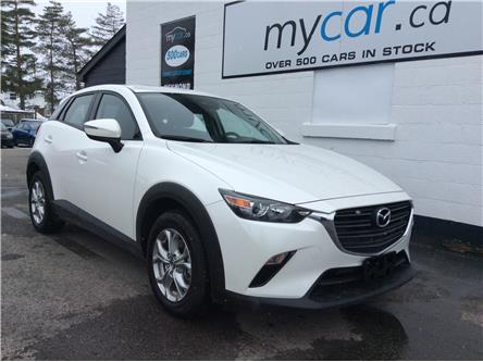 2019 Mazda CX-3 GS (Stk: 200216) in Richmond - Image 1 of 20