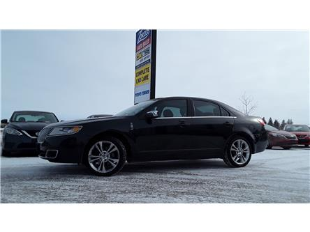 2012 Lincoln MKZ Base (Stk: P656) in Brandon - Image 1 of 29