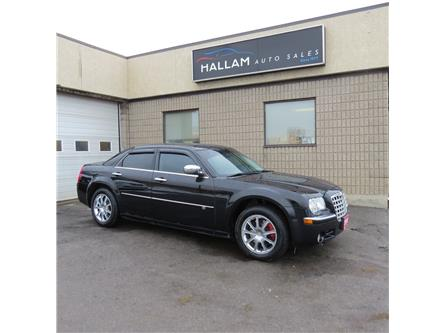 2010 Chrysler 300C Base (Stk: ) in Kingston - Image 1 of 17