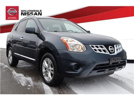 2013 Nissan Rogue SV (Stk: C35458) in Thornhill - Image 1 of 24