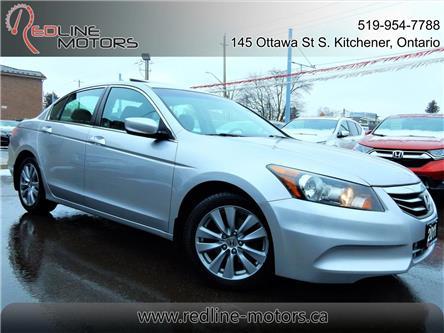 2011 Honda Accord EX-L (Stk: 1HGCP2) in Kitchener - Image 1 of 25