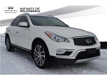 2017 Infiniti QX50  (Stk: U16678) in Thornhill - Image 1 of 28