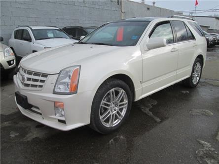 2008 Cadillac SRX V6 (Stk: bp814) in Saskatoon - Image 1 of 17