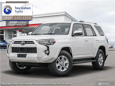 2020 Toyota 4Runner Base (Stk: 59000) in Ottawa - Image 1 of 23