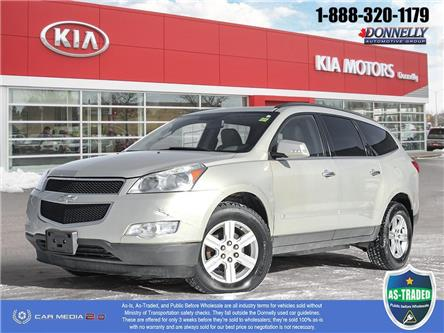2010 Chevrolet Traverse 2LT (Stk: MUR991A) in Kanata - Image 1 of 28