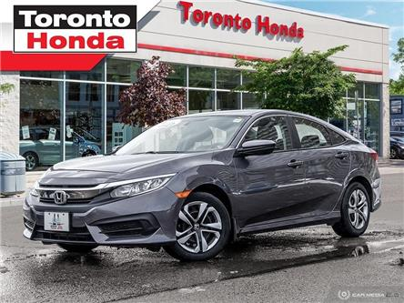 2018 Honda Civic Sedan LX (Stk: H40061A) in Toronto - Image 1 of 25