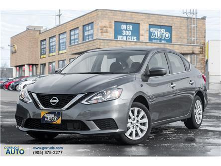 2018 Nissan Sentra 1.8 SV (Stk: 313471) in Milton - Image 1 of 18