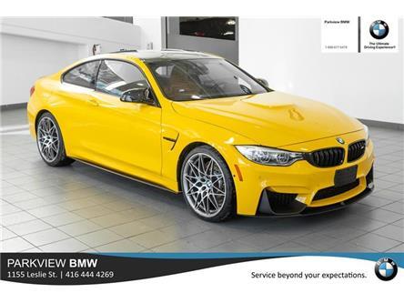 2017 BMW M4 Base (Stk: PP9049) in Toronto - Image 1 of 22