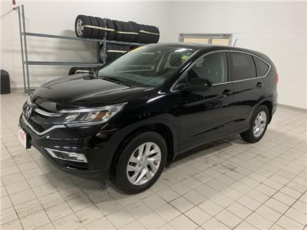2016 Honda CR-V EX (Stk: H1706) in Steinbach - Image 1 of 20