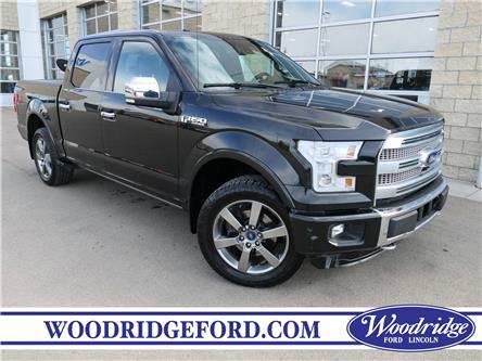 2015 Ford F-150 Platinum (Stk: K-2919A) in Calgary - Image 1 of 23