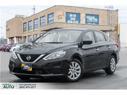 2018 Nissan Sentra 1.8 SV (Stk: 313196) in Milton - Image 1 of 19