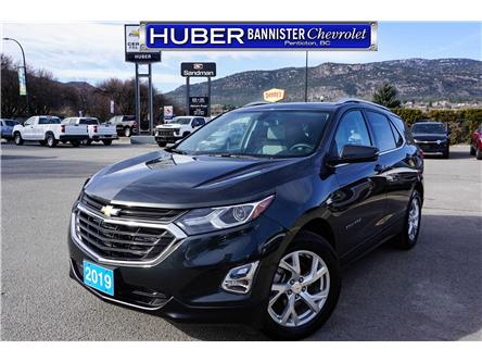 2019 Chevrolet Equinox LT (Stk: 9445A) in Penticton - Image 1 of 22