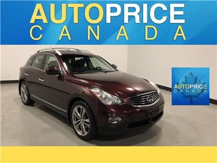 2013 Infiniti EX37 Luxury (Stk: W0800B) in Mississauga - Image 1 of 27