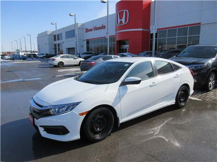 2017 Honda Civic LX (Stk: VA3760) in Ottawa - Image 1 of 13
