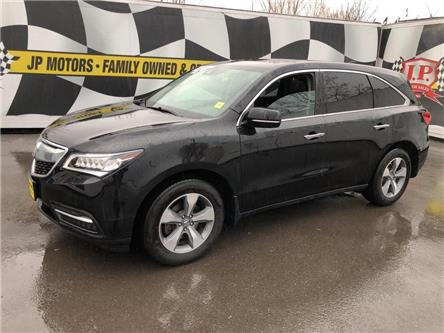 2016 Acura MDX Base (Stk: 49039) in Burlington - Image 1 of 25