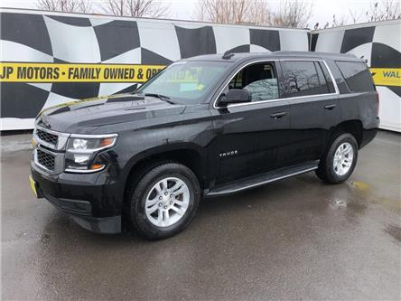 2018 Chevrolet Tahoe LS (Stk: 49052) in Burlington - Image 1 of 23