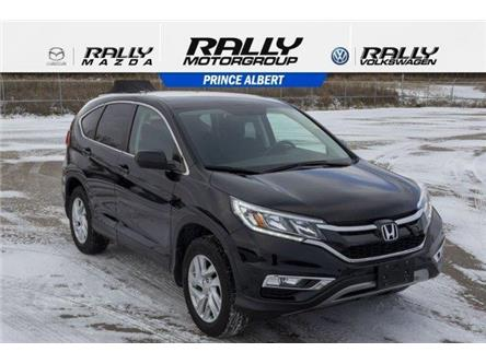 2016 Honda CR-V SE (Stk: V1065) in Prince Albert - Image 1 of 11