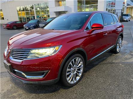2016 Lincoln MKX Reserve (Stk: 20671C) in Vancouver - Image 1 of 26