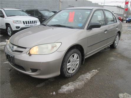 2005 Honda Civic SE (Stk: bp823) in Saskatoon - Image 1 of 17