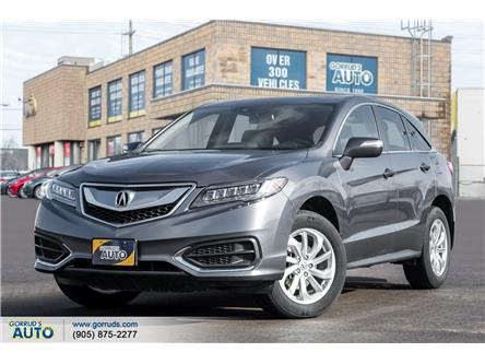 2017 Acura RDX Tech (Stk: 807515) in Milton - Image 1 of 23