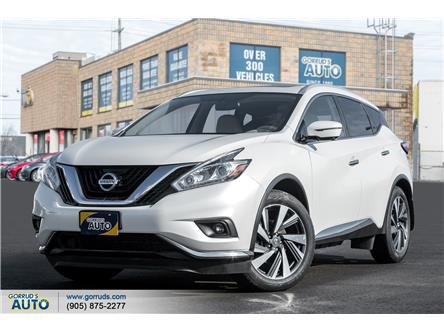 2017 Nissan Murano SV (Stk: 109391) in Milton - Image 1 of 22