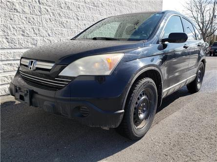 2008 Honda CR-V EX (Stk: 20164A) in Kingston - Image 1 of 24