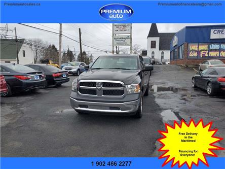 2017 RAM 1500 ST (Stk: 742105) in Dartmouth - Image 1 of 17