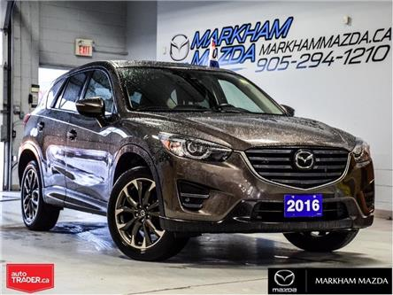 2016 Mazda CX-5 GT (Stk: N200121A) in Markham - Image 1 of 30