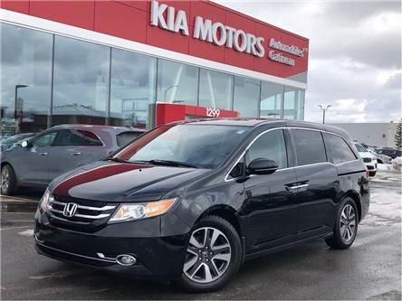 2016 Honda Odyssey Touring (Stk: P2347) in Gatineau - Image 1 of 21
