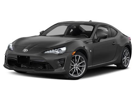 2020 Toyota 86 Base (Stk: M001141) in Edmonton - Image 1 of 9