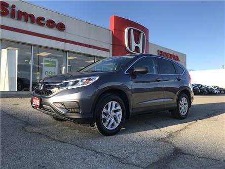 2015 Honda CR-V SE (Stk: 20067A) in Simcoe - Image 1 of 18
