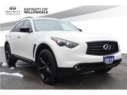 2016 Infiniti QX70 Sport (Stk: U16679) in Thornhill - Image 1 of 27