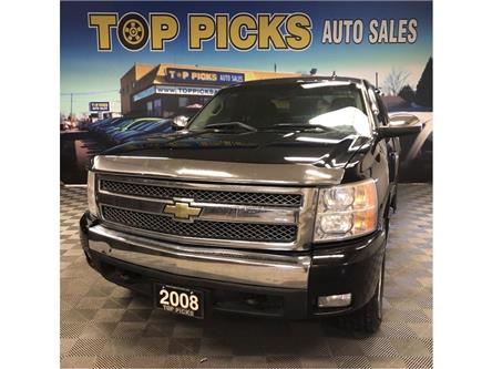 2008 Chevrolet Silverado 1500 LT (Stk: 272364) in NORTH BAY - Image 1 of 24
