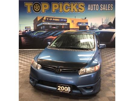 2008 Honda Civic EX-L (Stk: 005602) in NORTH BAY - Image 1 of 22