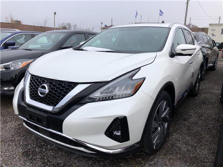 2020 Nissan Pathfinder SV Tech (Stk: LC579117) in Whitby - Image 1 of 3